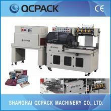continuous operation l bar sealer machine