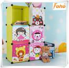 2014 hot sale Diy kids book cabinet bookshelf/bookcases