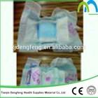 adult disposable diaper PE film