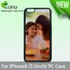 sublimation moblie phone case for iphone 6 plus