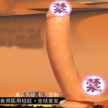JUNYI adult mechine vibrating ejaculating dildo sexy c-string models for women