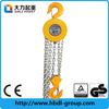 HSZ manual chain block 0.5-30ton steel chain pulley blocks