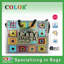 Handmade Recycled Reusable sports bag, pp shopping bag, shoulder bag
