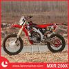 Cheap china motorbike 250cc