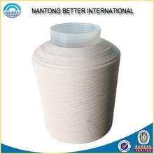 100D/38F viscose twist yarn 1600TPM for lace