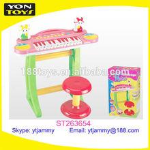 toy musical instrument kids electronic organ