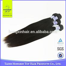 Virgin Hair 6A Human Hair Weaving Peruvian Hair Extension 70 300g Excellent