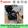 3 Wheel Scooter Engine 150 cc for Sale China TZH