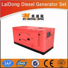 Hot sales! Laidong diesel genset power king generator