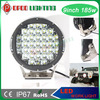 12v tractor light, ARB offroad 5w cree 9inch 12v tractor light