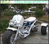 fashionable 150cc three wheel atv