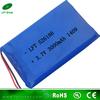 526186 lipo 3.7v 3000mah li polymer USB rechargeable battery