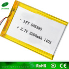 505385 ion battery 2200mAh 3.7v lithium polymer rechargeable battery