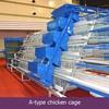 industrial chicken coop/folding chicken coop cages/chicken coop iron wire fence