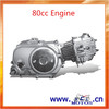 Loncin motorcycle parts 4 cylinder motorcycle engine SCL-2014080140