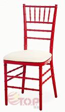 Wood Banquet Chiavari Chair