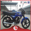 SX125-4S High Quality New Boxer 125CC Cheap China Motorcycle