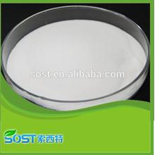 2014 new product glutathione vitamin c