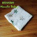 musselina cobertor swaddle tecido fábrica desde 1997