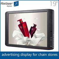 FlintStone 19 inch full color super thin hotel lobby lcd panel ad tv