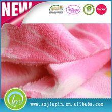 Top level cheapest bonded fleece fabric