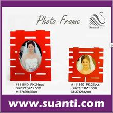 Fashion festive red photo frame