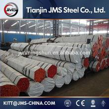 Seamless heavy wall tubes EN 10210:S235 JRH/ EN 10216:P235 TR1