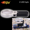 foldable & Portable magnifier with 2 LED lights