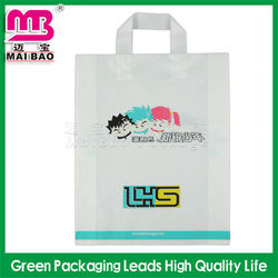 competitive price and quality custome made plastic bags