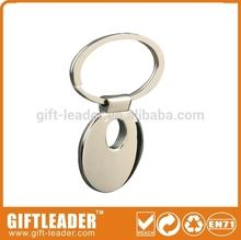Hot selling auto logo key chain fashionable custom metal keychain XSKC1398