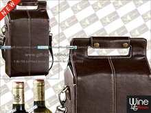 2 bottles PU leather wine bag