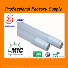 2014 newly designed 22w 5ft led tube connector with cool price from Chinese factory