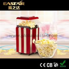 commercial hot air popcorn maker machine