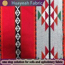 Yarn dyed decor drapery and curtain fabrics