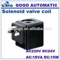 Solenoid coil plunger plug type for water valve Inside diameter 15mm high 41mm
