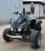 CE approved 250cc three wheel atv with aluminum wheel