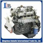 4- CYLINDER yangdong Y4100G DIESEL ENGINE ASSEMBLY for generator