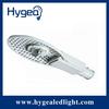 China manufacturer energy saving led cobra head street light