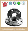 produce oil and gas industry ansi 125lb forged slip on flange dimensions