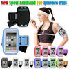 reflective velcro armband for iphone 6 plus elastic velcro armband , OEM/ODM welcome