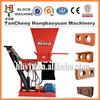 advanced technology brick making machine eco brava price,ECO BRB HBY1-15 clay brick manufacturing machine