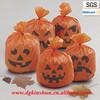 Halloween lawn decoration plastic decoration pumpkin bag lawn bags