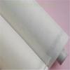 NMO400 Nylon6 Monofilament filtering mesh, nylon mesh