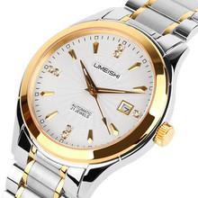 sapphire crystal automatic watch 20 pcs wholesale stock
