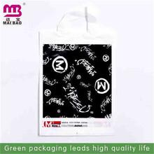 premium design & printing plastic bag press seal