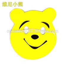 Cheap EVA pooh bear animal mask Halloween for children