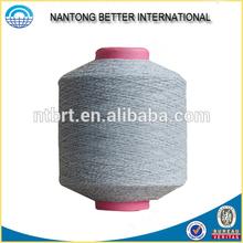 Polyester ATY twist yarn for fabric
