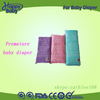 super soft premature baby diaper with anti-microbial effect