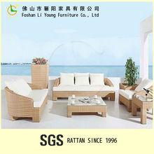 Aluminum luxury rattan sofa sala set wicker sofa set LG-S-170