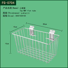 Shop Basket for MDF made in China